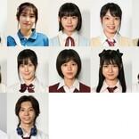 美 少年主演『真夏の少年』、生徒役で今泉佑唯、松風理咲、箭内夢菜ら出演決定