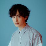 向井太一、配信限定EP『Supplement』のリリースが決定 ロート製薬「ロートジーデジタルMVフェス」でコラボMVを制作