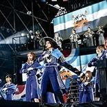 【改名の是非】欅坂46の再出発の決意
