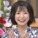 入来茉里、柄本時生との新婚生活にノロけ「最初の1週間は手しかつなげなかった」