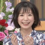 女優・入来茉里、夫・柄本時生との新婚生活にノロケ 『踊る!さんま御殿!!』登場