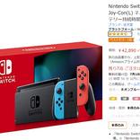 「Nintendo Switch」決戦は火曜日。転売ヤーたちが全力の争奪戦