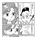 【オススメ漫画】「#MeToo」は日本の出版業界にも存在する…!内田春菊が描く禁断の業界漫画!