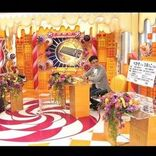 脱なにもない県!マツコ、知られざる埼玉のうどん文化を味わう『マツコの知らない世界』