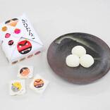 【地方の美味を自宅で】岡山県のお取り寄せグルメ4選