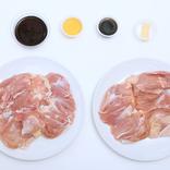 トースターで焼くだけ! 超簡単「鶏肉のガイヤーン風」レシピ