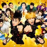 【全国映画動員ランキング】『今日から俺は!!』初登場1位!そのほか2作品、新作がランクイン