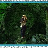 「みちのおくの芸術祭 山形ビエンナーレ2020」オンライン中心に9月開催~テーマは「山のかたち、いのちの形~全体性を取り戻す芸術祭~」