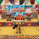 A.B.C-Z河合が「憧れ」のフット後藤とついにMC初タッグ! そっくりと噂の2人は「稲田と岩尾くらい違う」
