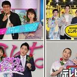 弘中アナ、22時台で2番組開始 『あざとくて』『ノブナカ』レギュラー化