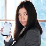『ハケンの品格』山口雅俊P、長年見続けた篠原涼子に感じる「才能の塊」