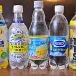 【食のプロが食べ比べ】これぞ流行の掛け算!メジャーな無糖レモン炭酸水を比較