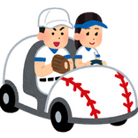 【プロ野球】セ界の守護神たちに異変が起きている!