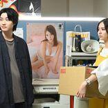桜田通は敵か、味方か…!?新川優愛主演『ギルティ』最終章突入