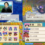 『桃鉄』シリーズ最新作、早期購入特典はファミコン版『スーパー桃太郎電鉄』!