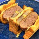 【パン好き必見】究極の最高級食パン『ふじ森』と厳選和牛ハンバーグのコラボが絶品!