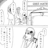 【祝・ドラマ化】おしゃ家ソムリエおしゃ子! 「ミニマリスト男子の部屋」