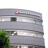 長瀬智也、来年3月でTOKIO脱退&ジャニーズ事務所退所を発表 退所後は「裏方に」