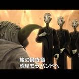 異端の部隊のさらなる活躍が見れる!スター・ウォーズの新作アニメ『バッド・バッチ』、ディズニープラスで制作・配信決定