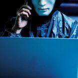 オンラインサロンで仲良くなった人に500万円を預けたら…身近な詐欺被害