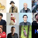 GENERATIONS白濱亜嵐、海外向けイベントでDJ姿を初披露