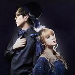 GARNiDELiA、新曲「star trail」がテレビ『バズリズム02』8月OPテーマに決定