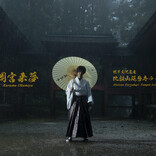 岡宮来夢、比叡山延暦寺で配信ライブ 「夢にも思っていませんでした」