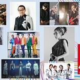 エレカシ、関ジャニ∞、ゴールデンボンバー、さだまさし、リトグリら、NHK音楽特番『ライブ・エール』出演