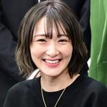 生駒里奈、「やりたいことをカタチにしたい」YouTubeチャンネル開設にファン歓喜