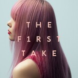 Co shu Nie、一発撮り「THE FIRST TAKE」音源を配信