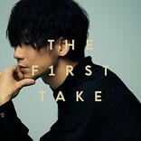TK from 凛として時雨、一発撮り「THE FIRST TAKE」音源を配信