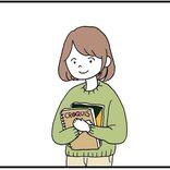 消えるのは授業日数、多額の学費… 大学生の悲痛な叫び表す漫画が話題