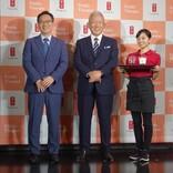 ゴンチャ原田社長が語る成長戦略「数年内に国内400店」
