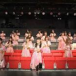「もう1度舞台に立つ」 諦めなかったNGT48メンバーの想い