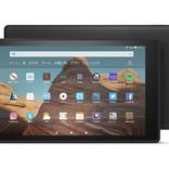 【Amazonタイムセール祭り】本日スタートのタイムセール祭りで、Fire HD 10 タブレットが5,000円オフ、Echo Dotが50%オフの2,980円とお買い得に!