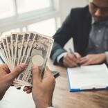 20代から高めておきたい投資・資産運用の目利き力 第4回 投資で騙されないために知っておきたい4つのポイント