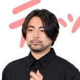 錦戸亮&赤西仁のYouTubeチャンネルで新企画スタート! 初回は山田孝之が登場