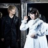 fripSide、TVアニメ『とある科学の超電磁砲 T』 OP曲「dual existence」MV 公開!