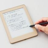 キングジムのデジタルノートは約87,000ページも保存可能。紙に書いたのと変わらないくらいの見やすさだよ