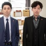 村上虹郎、星野源の元相棒役で『MIU404』出演! 志摩の過去がついに明らかに