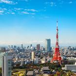 本当に暮らしやすい街はどこ?SUUMO「物価が安いと感じる街ランキング」発表!