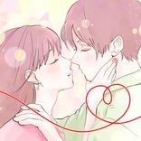 ずっと仲良し!結婚まで続く「終わらない恋」の鉄則4つ