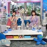 弘中綾香アナ、松本まりかに衝撃「さすが、まりか様だな!」