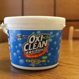 家中の汚れに使えるエコ洗剤「オキシクリーン」で実際に掃除してみた!
