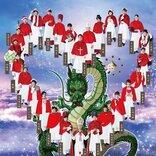 2014年年末に明治座で上演された舞台 『聖☆明治座・るの祭典』を一夜限り無料配信