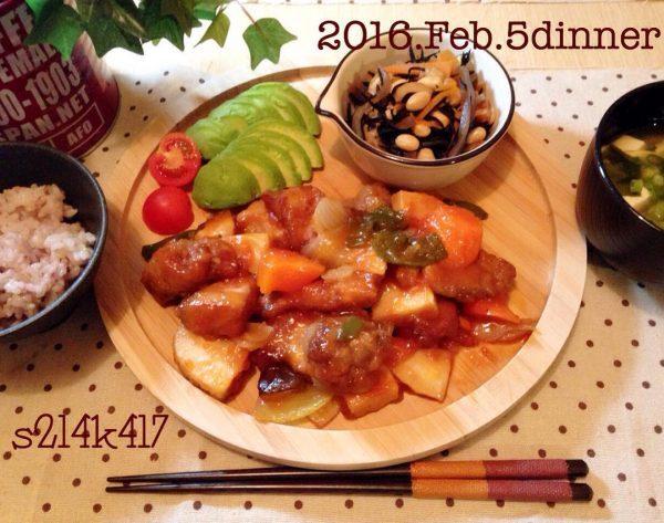 ごはんに合う定番家庭料理!酢豚