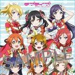 8/14から「LoveLive! Series 9th Anniversary ラブライブ!フェス Blu-ray Memorial BOX」発売記念フェア開催!! 【アニメニュース】