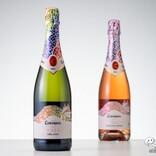 【カバ】王室御用達ワイナリーのスパークリングワイン『バルセロナ1872 ブリュット オーガニック』【オーガニックのお酒】