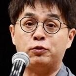 志らく、長瀬智也に感謝「『タイガー&ドラゴン』で落語界に光当たった」