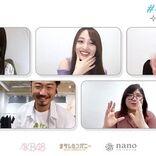 AKB48×ナノ・ユニバース×オサレカンパニー コラボ企画「イメチェン 48」スタート